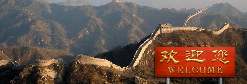 Signarama China