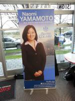 Rollup banner for a local MLA
